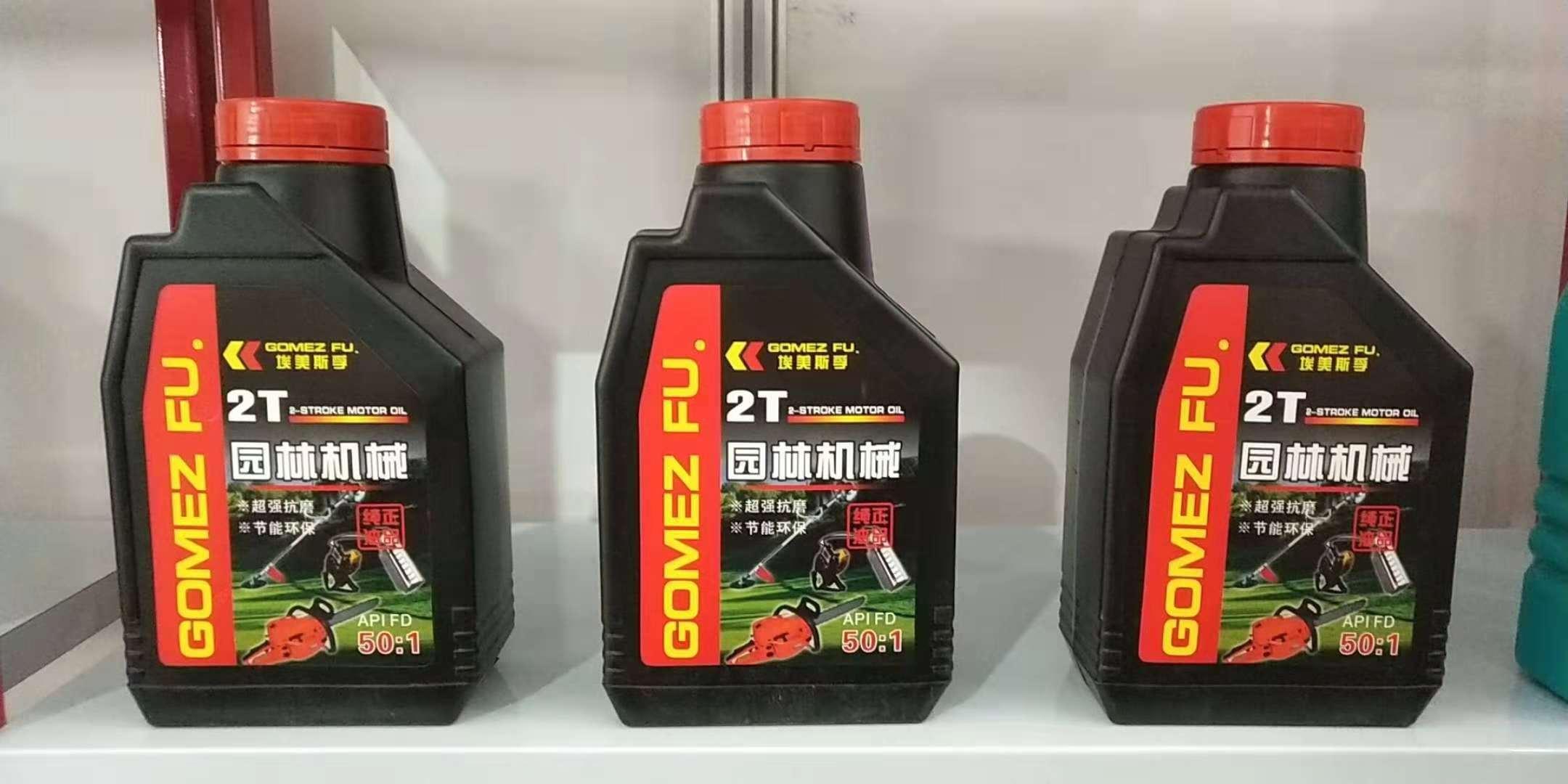 摩托车发动机油批发商_在哪能买到好的摩托车用油