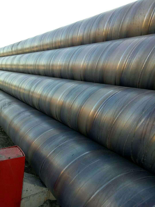 聚乙烯热缩带冷缠带防腐钢管参数标准