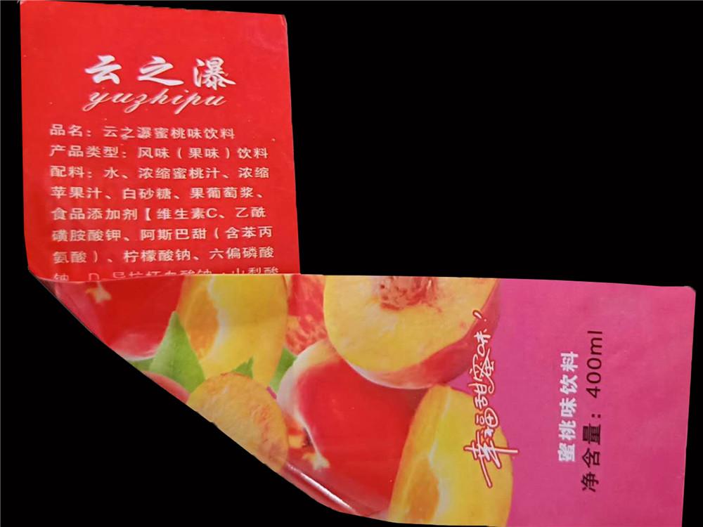 晋中手提袋生产厂家 晋中地区优惠的标签