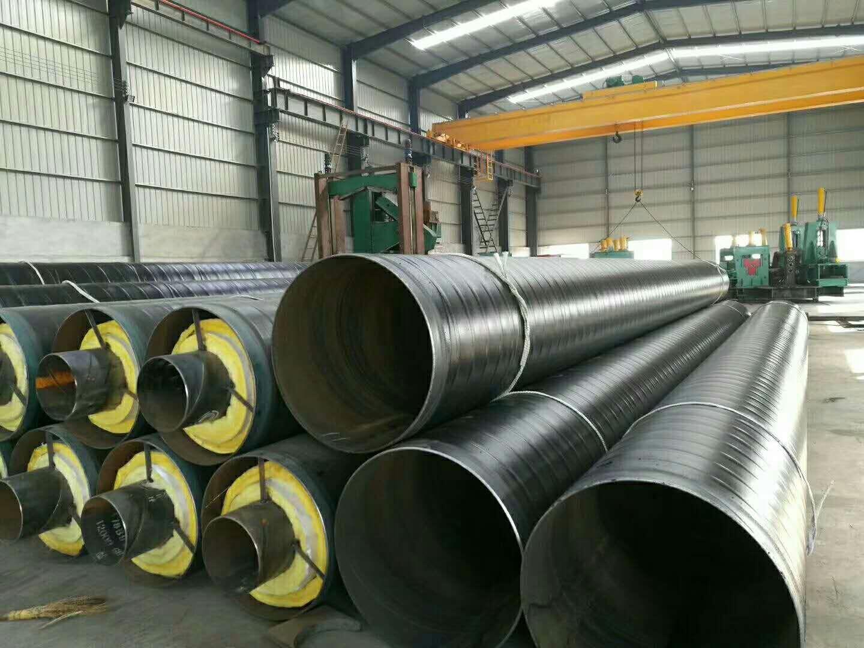 高密度聚乙烯预制直埋保温钢管价格