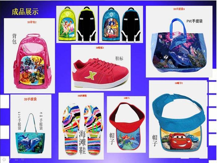 供应幻影商标,3D立体变图商标,鞋标,3D立体幻影防伪商标