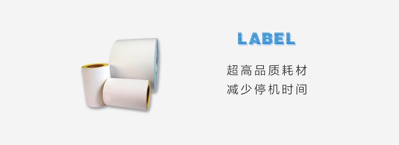 不干胶标签厂商-苏州不干胶标签品牌推荐