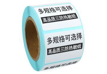不干胶标签厂家批发-苏州不干胶标签品牌推荐