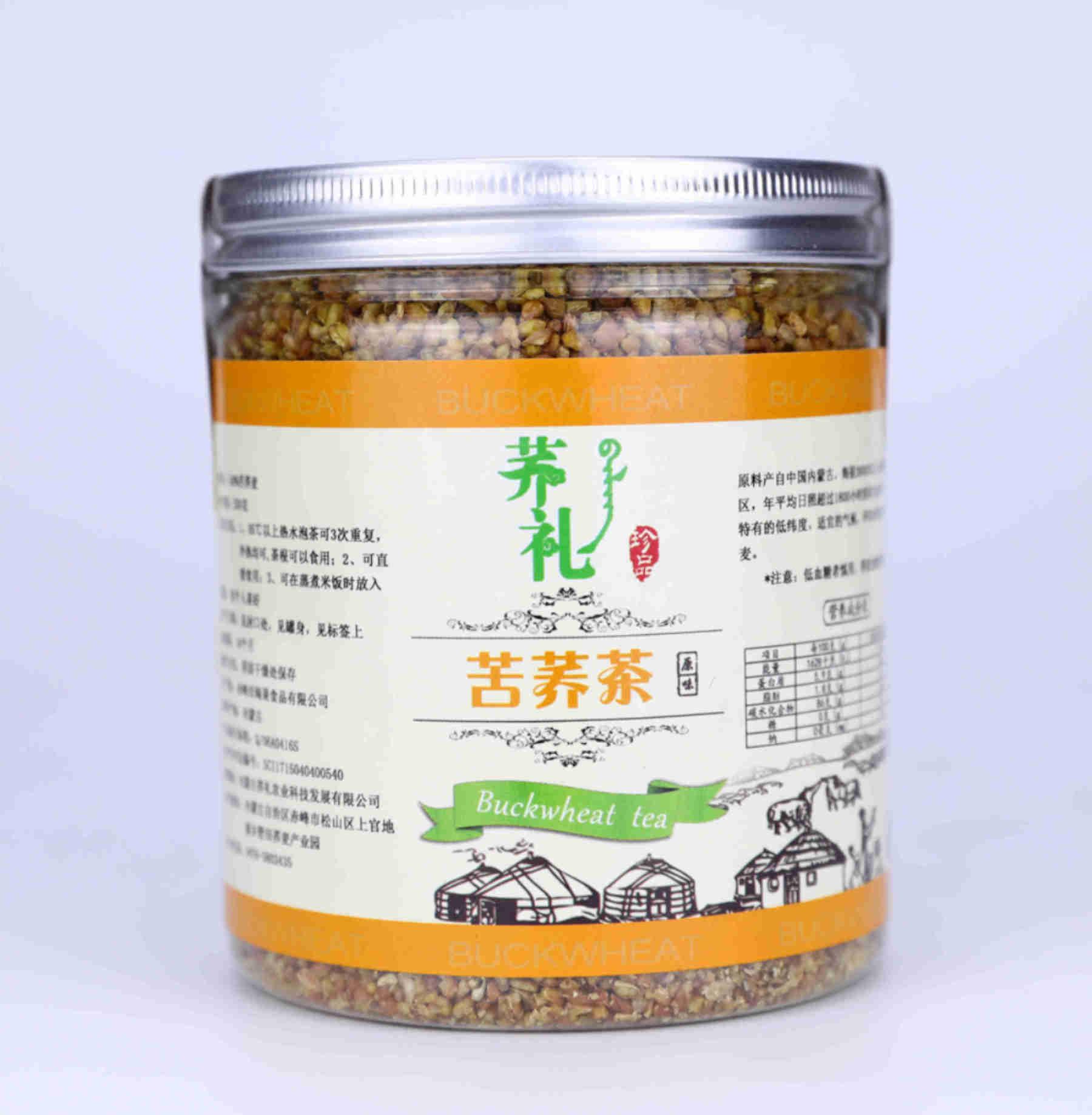 热卖的苦荞茶 采购报价合理的荞礼苦荞茶就找荞麦文化协会
