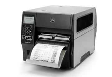 条码打印机供货厂家-立信条码信息技术——质量好的条码打印机提供商