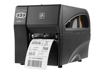 条码打印机品牌-专业的条码打印机公司推荐