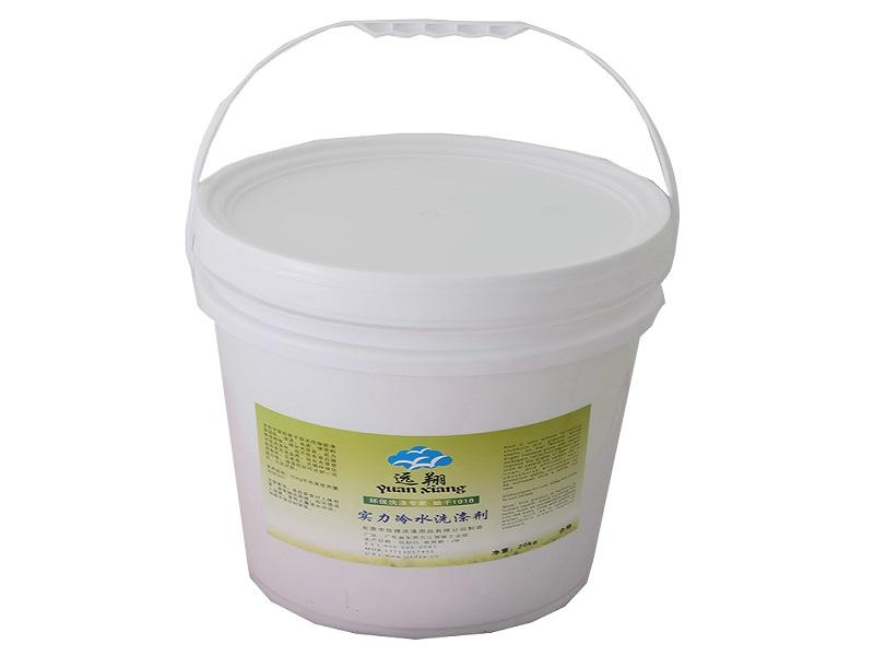 去污力强的冷水洗涤剂-在哪能买到高质量的布草冷水洗涤剂