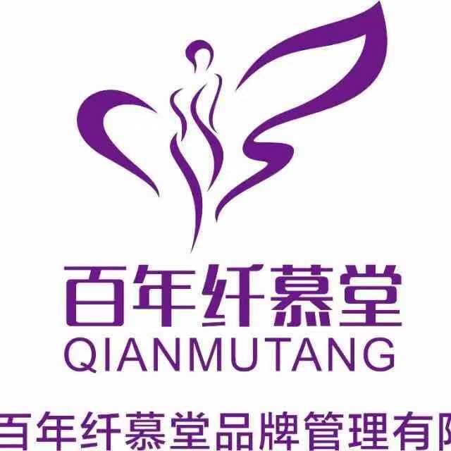 郑州纤慕堂健康管理千亿平台