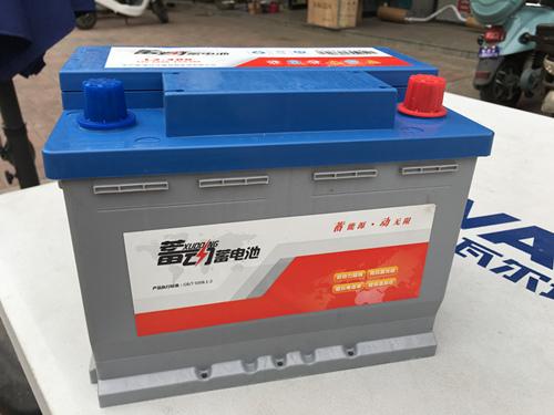 雁塔蓄動蓄電池廠家_西安星瑞機電設備供應高質量的蓄動蓄電池
