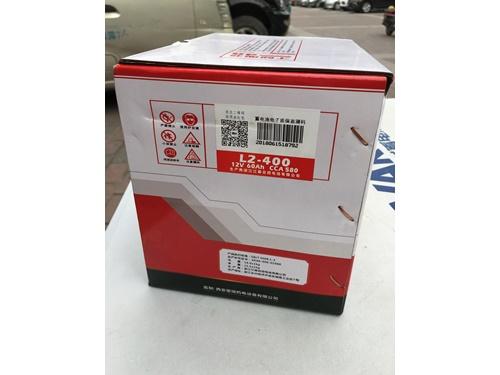 蓮湖蓄動蓄電池哪家好-品牌好的蓄動蓄電池價格怎么樣
