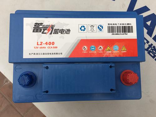 未央蓄動蓄電池代理-質量硬的蓄動蓄電池推薦