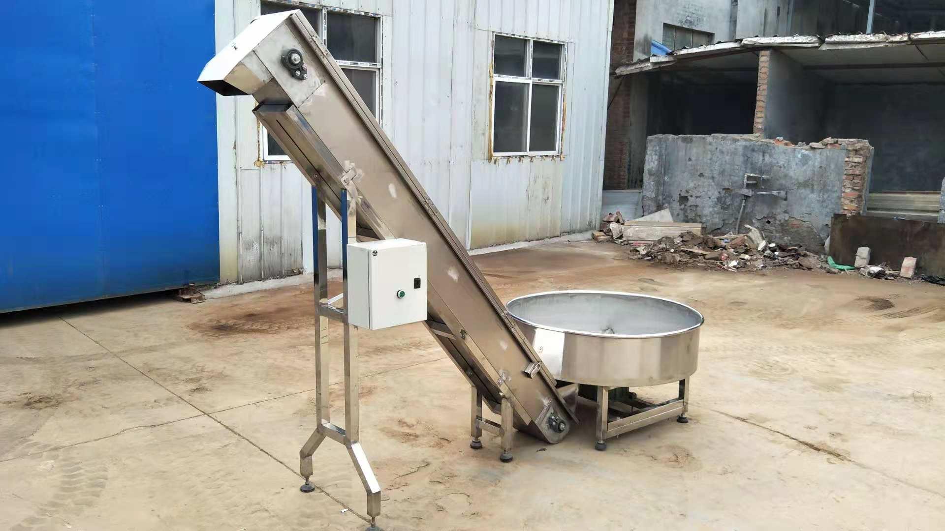熟化机自动上料机价格|洞霖机械直销熟化机自动上料机