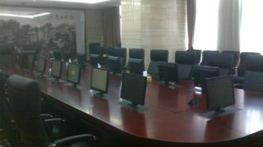 无纸化会议室云桌面虚拟化解决方案