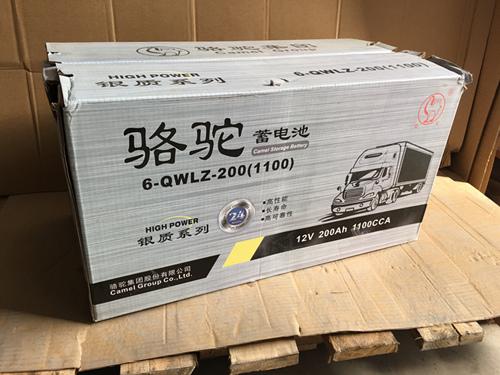 周至骆驼电瓶蓄电池批发|西安品质好的西安骆驼蓄电池推荐