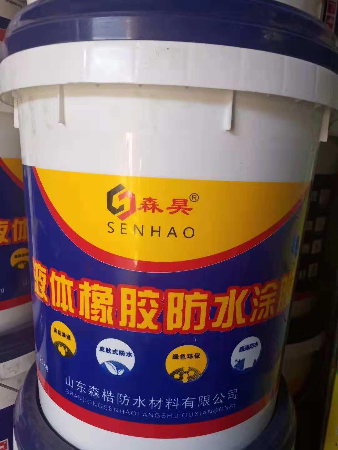 山东高质量的金属屋面涂料出售-防水涂料价格
