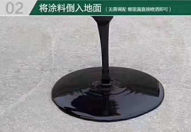 防水涂料公司 效果好的防水涂料大量出售