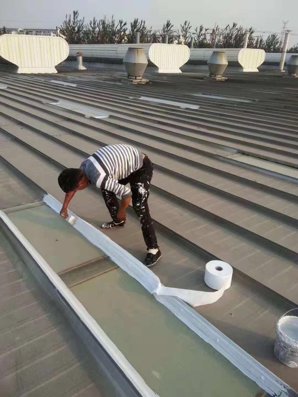 防水涂料优选扬州恒邦纺织 辽宁防水涂料厂家