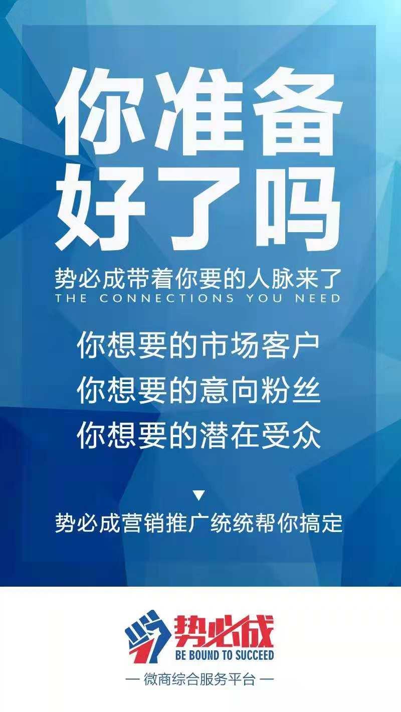 资深的福建微商代运营机构|食品微商运营团队晋江
