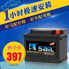 藍田風帆汽車蓄電池哪家有-供應西安優惠的風帆蓄電池