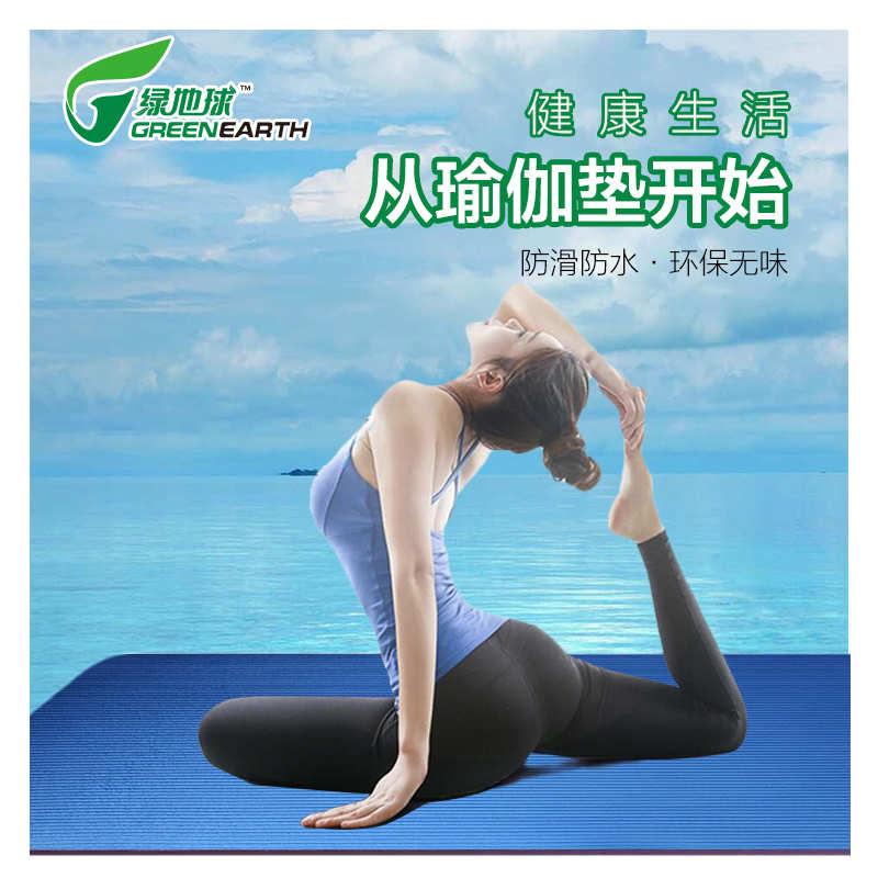 创意瑜伽垫防滑男女健身垫加厚加宽初学者颜值瑜珈垫-生活小惊喜
