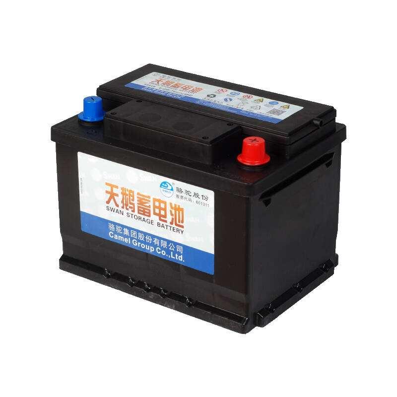閻良天鵝蓄電池質量怎么樣-銷量好的西安天鵝蓄電池廠家直銷