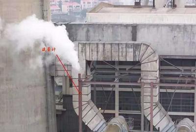 宁夏烟尘烟气监测检测