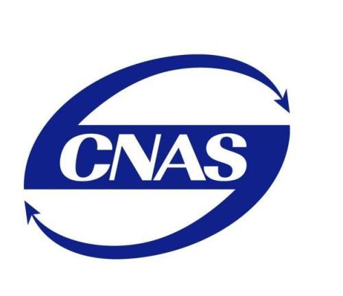 靠谱的CNAS实验室认可公司是哪家 扬州CNAS申请流程