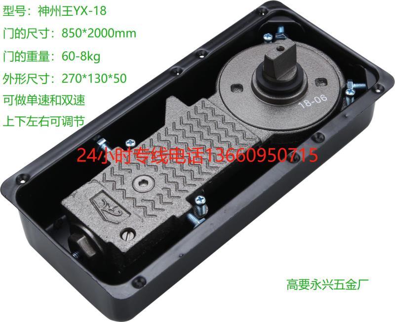 地弹簧选择——广东优质地弹簧厂家推荐