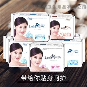 广州负离子卫生巾-新品负离子卫生巾产品信息