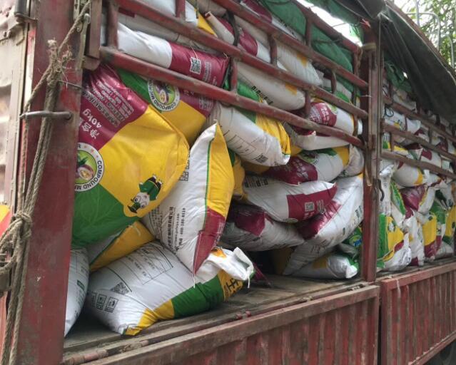 广西百香果有机肥-南宁高性价百香果专用肥哪里有供应