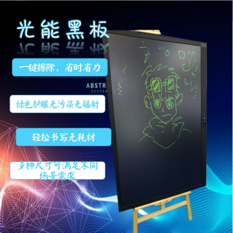河北沧县光能黑板 液晶书写板 黑板 白板 电子白板 绿板
