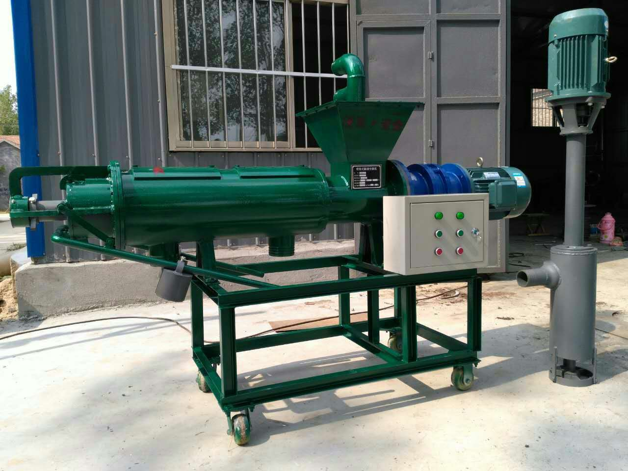 a芜湖猪粪固液分离机a,牛粪干湿脱水机,鸡粪处理机