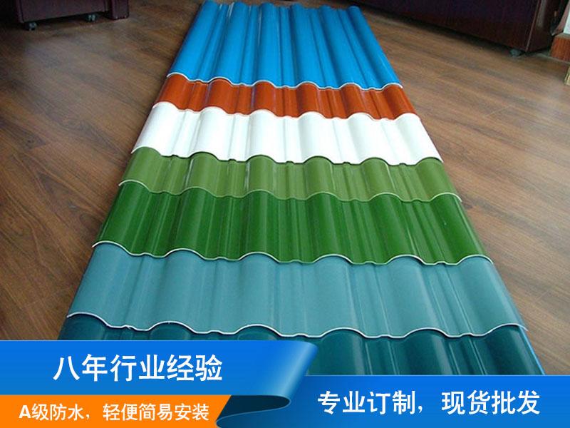 彩钢板,彩钢板厂家,彩钢板价格