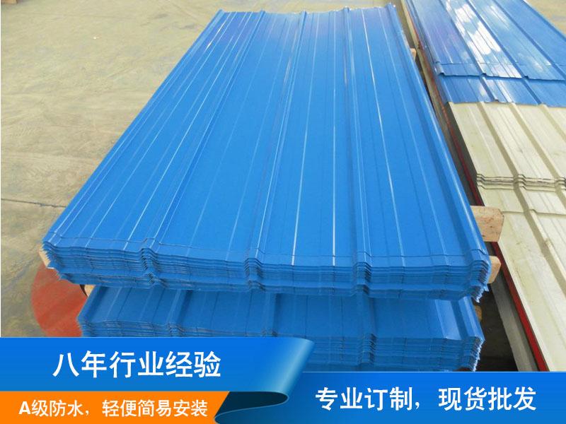 昌瑞钢材口碑好的彩钢板新品上市-彩钢板厂家电话