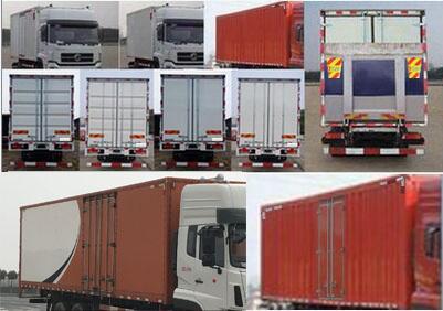 厂家供应东风天龙-供应武汉性价比高的东风天龙9.8米厢式货车