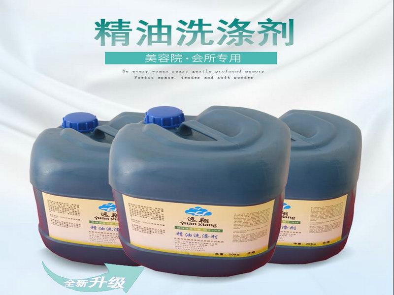 精油洗涤剂价格-宇创日化专业供应精油洗涤剂