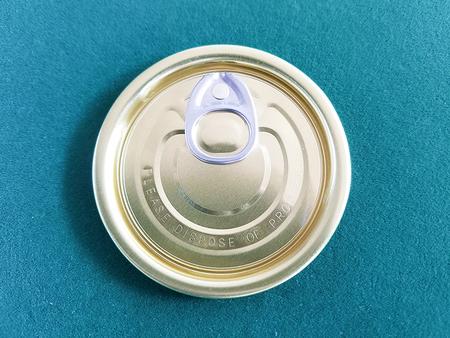 山東干果PET罐易拉蓋_富瑞達包裝制品廠供應優良的PET易拉罐鋁蓋