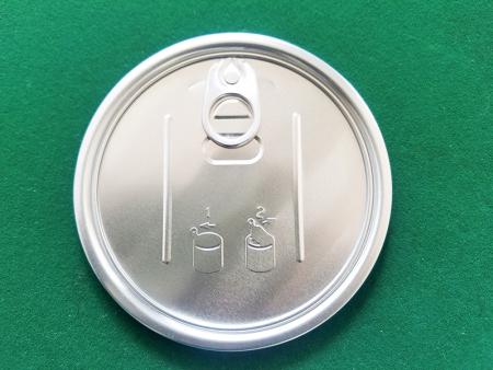 干果PET罐易拉盖供应-可信赖的PET易拉罐铝盖产品信息