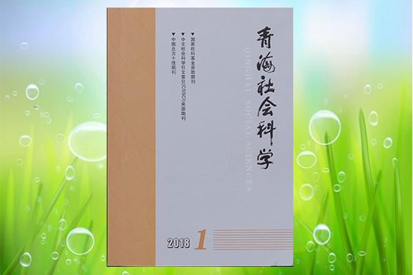 哪里找放心的书刊印刷-青海证书制作