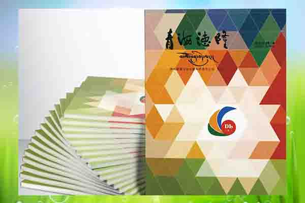 西宁印刷厂_可靠的书刊印刷就在青海德隆文化创意公司