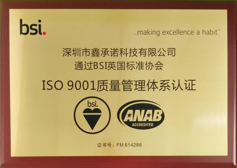 多种碳氢清洗机-鑫承诺环保产业供应厂家直销的超声波清洗机