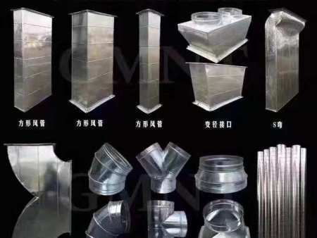 风管_劲瑞环保更专业 不锈钢生产厂家