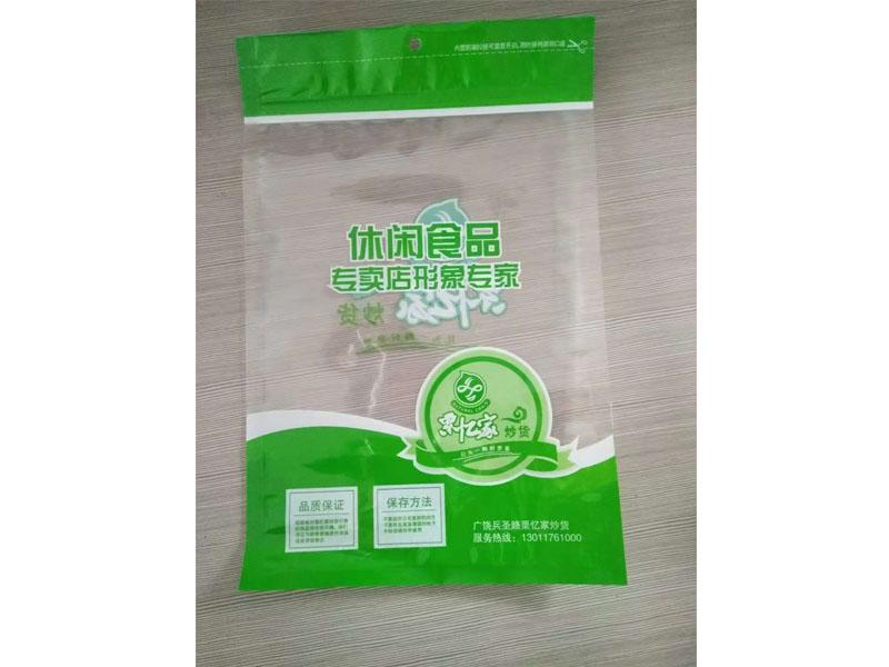 青州自立拉链包装袋_宏源包装供应同行中品质优良的食品自封包装袋