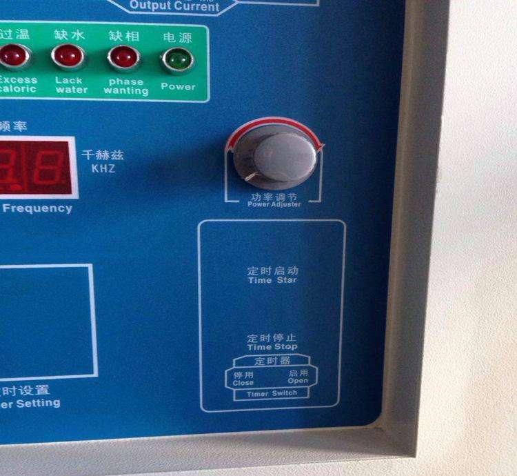定制感应加热设备提供商资讯|高频淬火设备厂