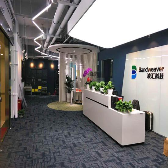 波汇科技公司现代办公室装修,河南科技类办公室应该怎么设计