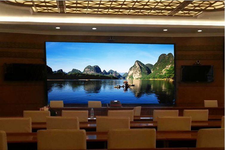 小间距led显示屏,会议室高清显示屏-佛山强力巨彩