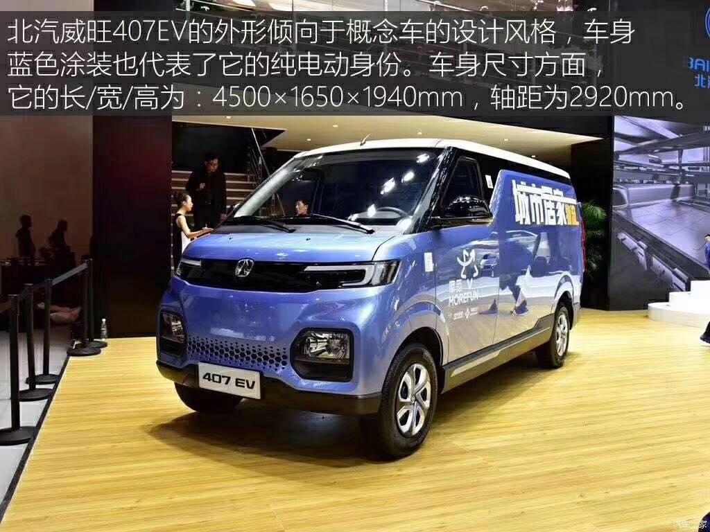 深圳2018年开始新能源物流车已经在深圳市区内已经变为常态了