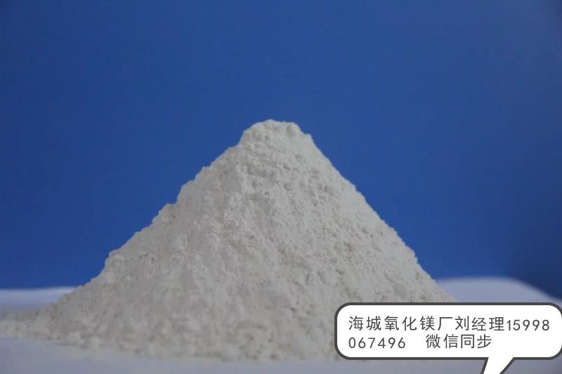 如何测出氧化镁的活性呢