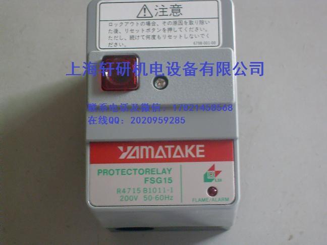 定制程序控制器_上海品牌好的程序控制器厂家直销