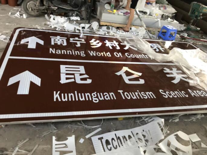 广西景区标识牌,旅游标牌批发